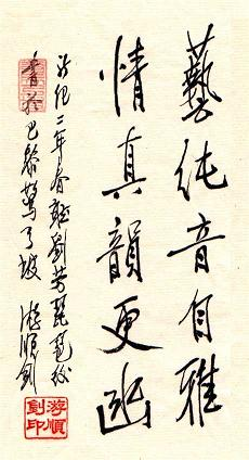 Le Haïku est un poème